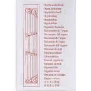 Organ Dictionary